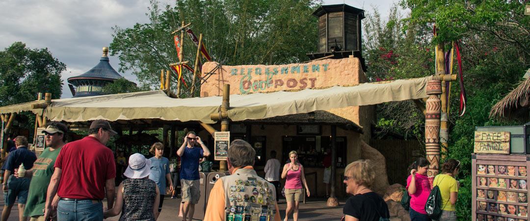 Africa Refreshment Coolpost - Epcot Dining