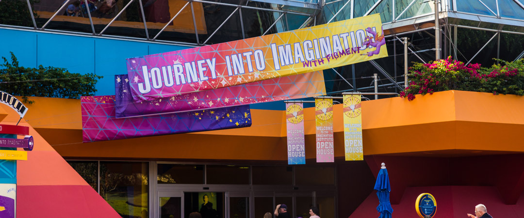 Journey Into Imagination - Disney World Attraction