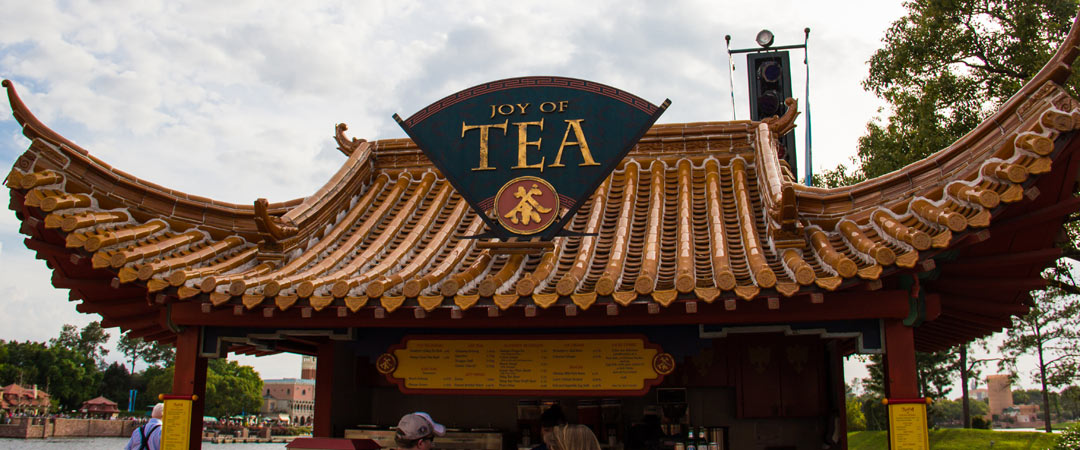 Joy of Tea - Epcot - WDW Dining