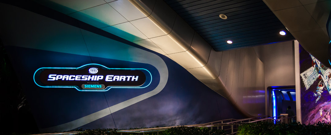 Spaceship Earth - Epcot Attraction