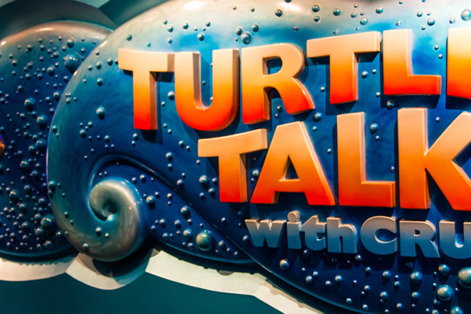 Turtle Talk with Crush Epcot Attraction