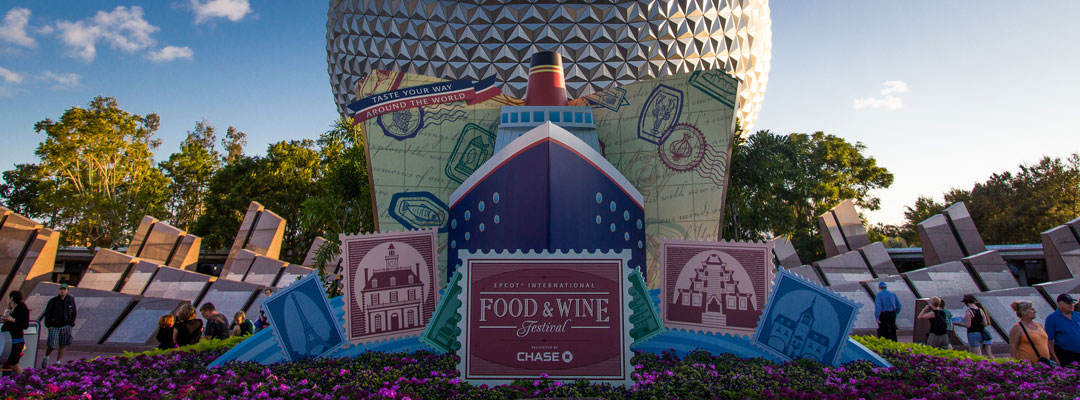 Epcot-Food-and-Wine-Disney-World-Events