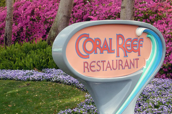 Coral Reef Restaurant - Epcot Dining