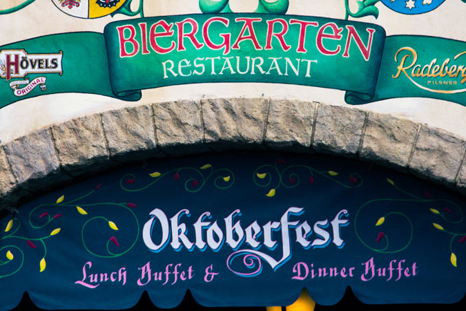 Biergarten - Germany - Epcot Buffet