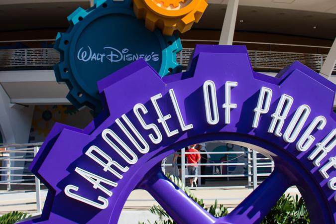 Carousel of Progress - Magic Kingdom