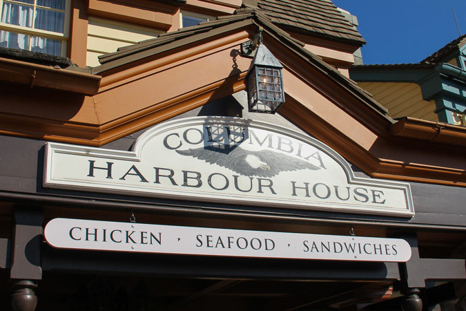 Columbia Harbor House - Disney World Dining