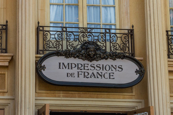 Impressions de France - Epcot Attraction