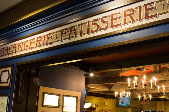 Les Halles Boulangerie Patisserie - Epcot Dining - Disney World