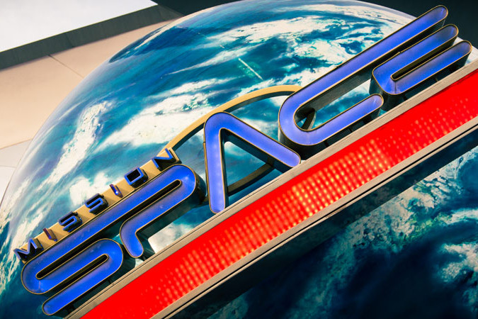 Mission: SPACE - Epcot Thrill Ride
