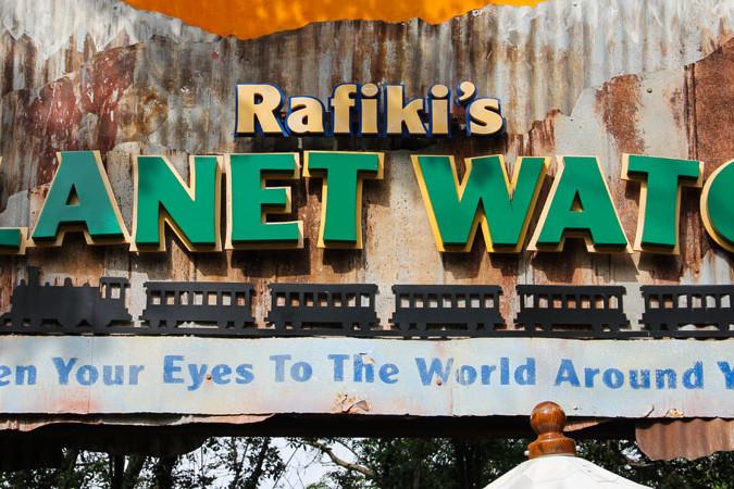 Rafiki's Planet Watch - Animal Kingdom