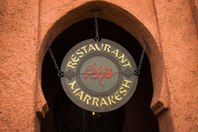 Restaurant Marrakesh - Epcot - WDW Dining
