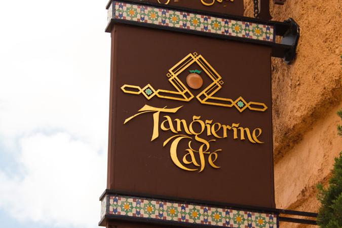 Tangierine Cafe - Epcot's Morocco Pavilion - Walt Disney World Dining