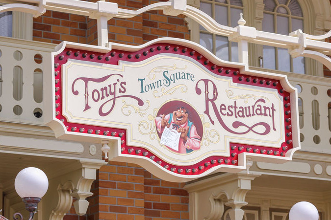 Tonys Town Square Restaurant - Magic Kingdom Dining