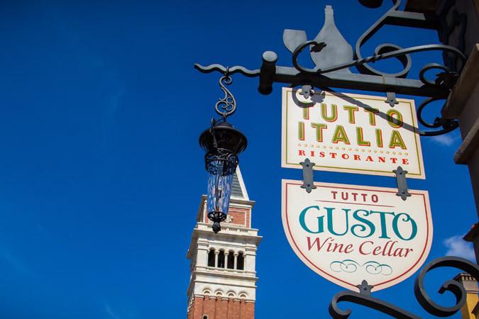 Tutto Gusto Wine Cellar - Epcot's Italy Pavilion