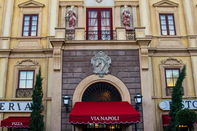 Via Napoli - Epcot's Italy Pavilion - Walt Disney World