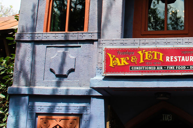 Yak and Yeti Restaurant - Animal Kingdom Dining