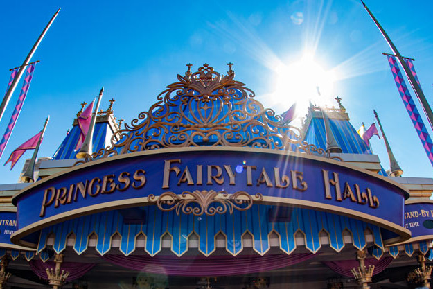 Princess Fairytale Hall - Magic Kingdom Attraction